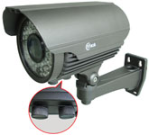 IZAF Series IR WaterProof Varifocal Camera